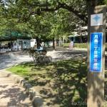 月島二丁目児童遊園